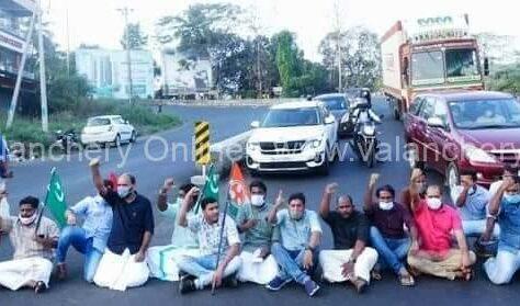 vattappara-udyf-protest