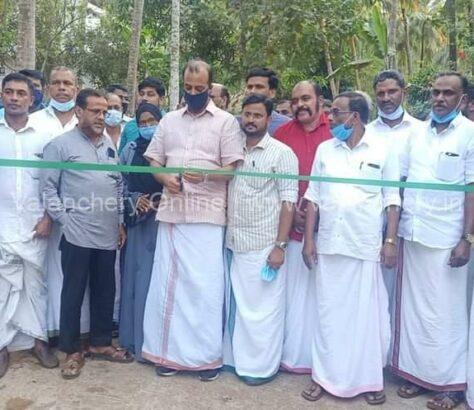 road-kuttippuram-inauguration-abid-hussain-thangal