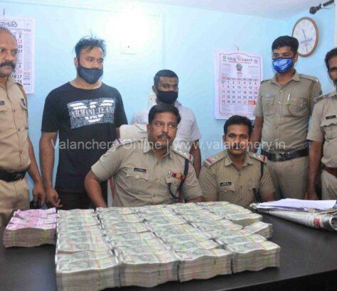 money-seize-kottakkal