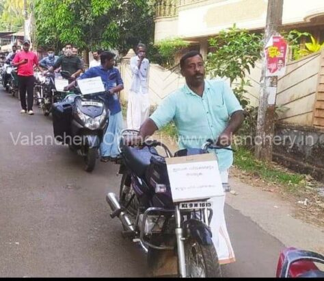 youth-league-puramannur-fuel-protest