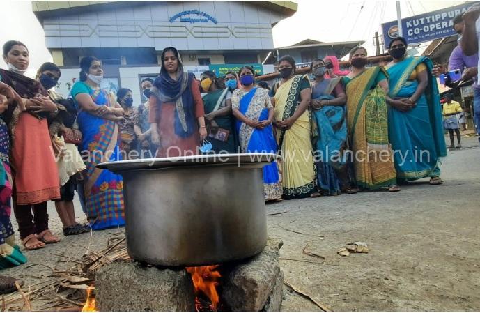gas-kuttippuram-mahila-congress
