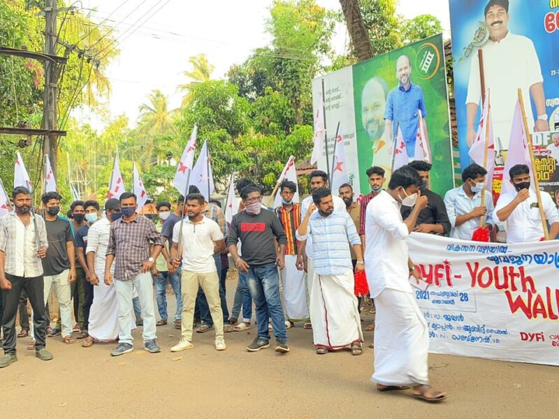 dyfi-valanchery-youth-walk