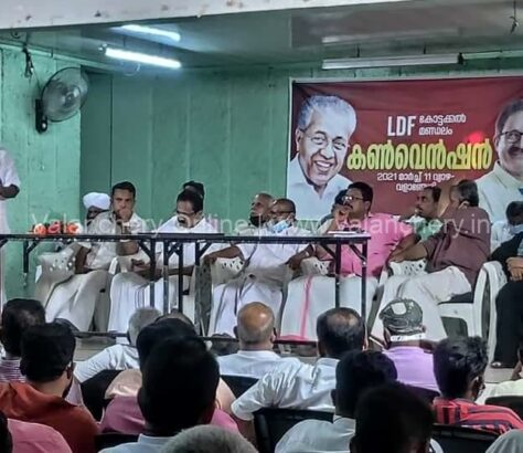ldf-election-convention-2021-valanchery