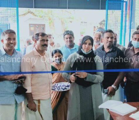 thozhuvanur-milk-society-office