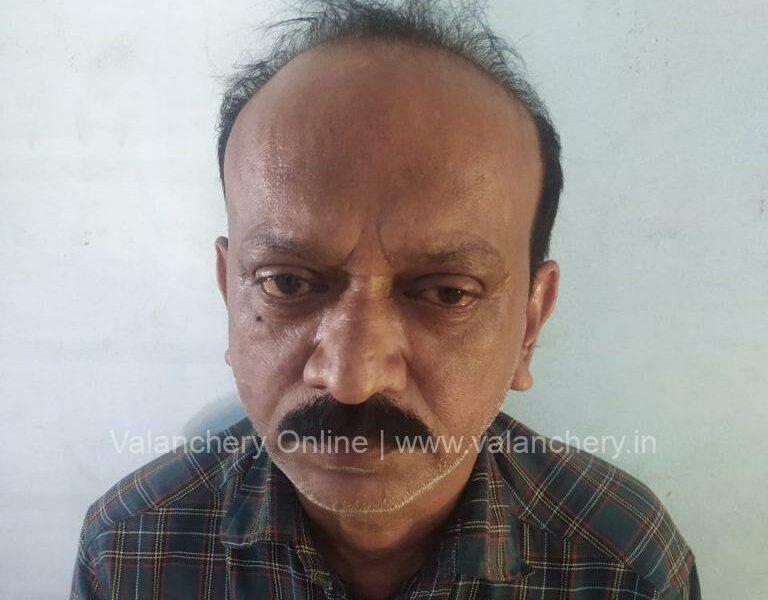 fraud-arrest-kottakkal