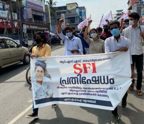 sfi-valanchery-protest-abhimanyu
