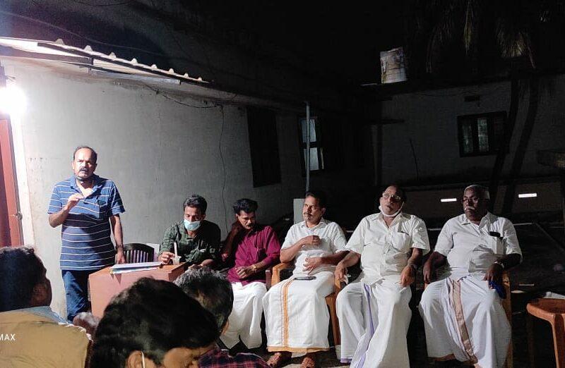 vayanashala-paurasamithi