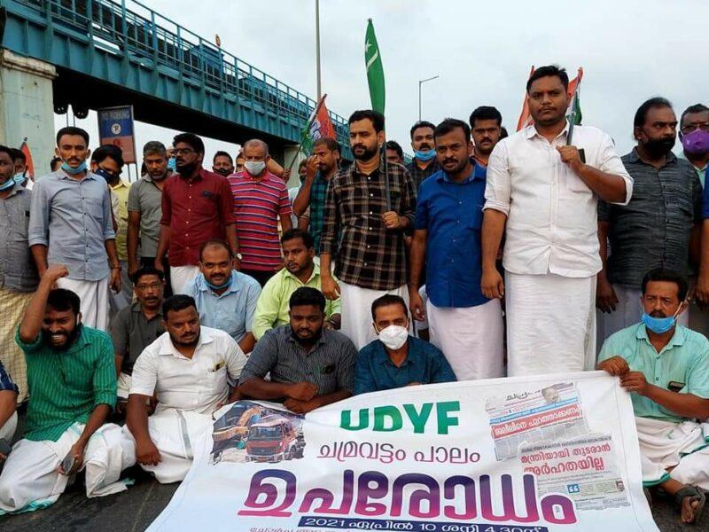 udyf-chamravattom-bridge