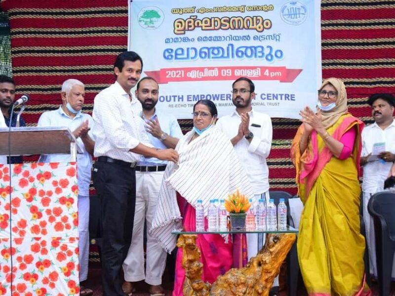 re-echo-empowerment-center