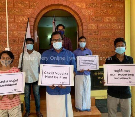 sfi-vacci-protest