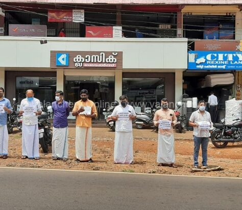 withstand-protest-myl-valanchery