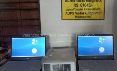 laptop-projector-aup-school-vadakkumpuram