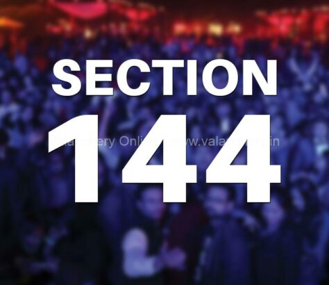 section-144