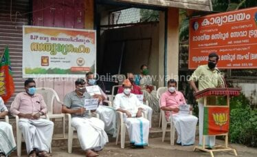 bjp-kottakkal-sathyagraha