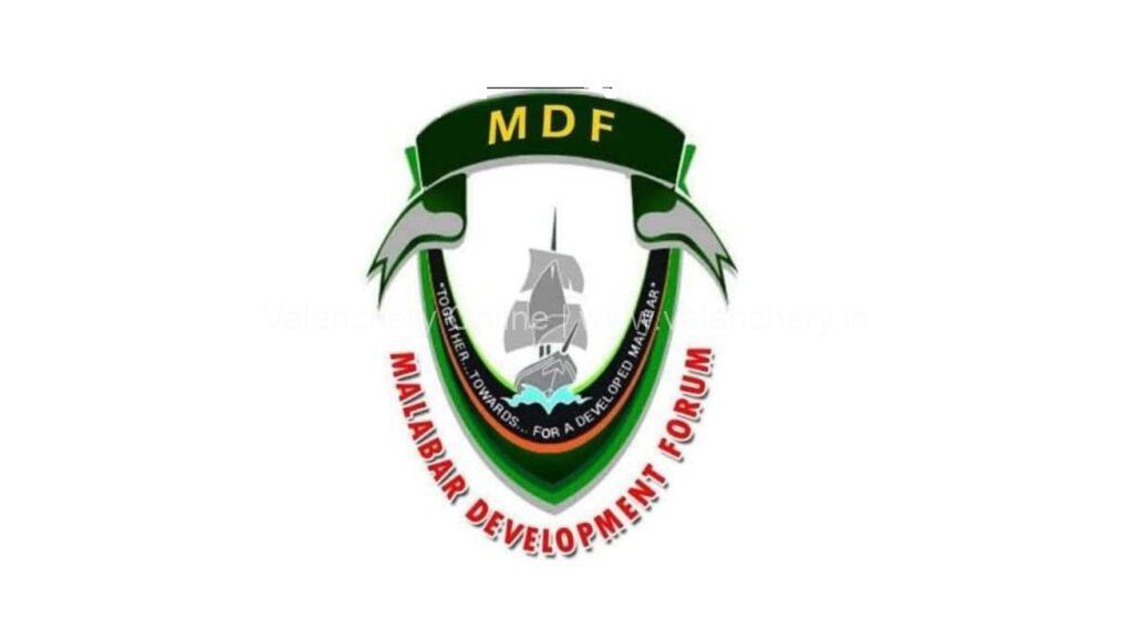 malabar-development-forum