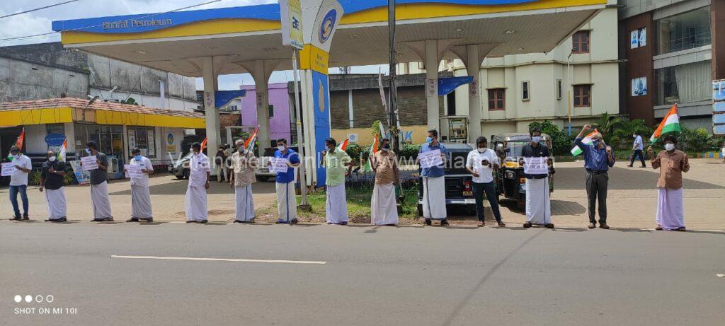 congress-protest-valanchery-fuel