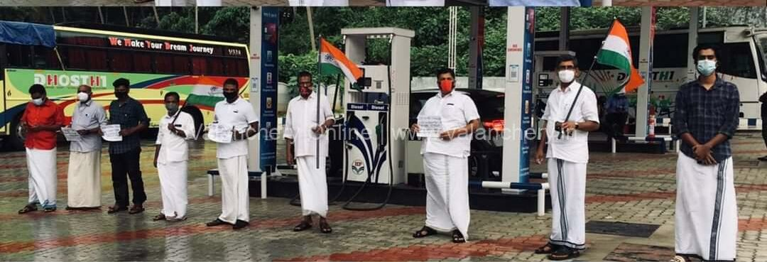 othukkungal-congress-fuel