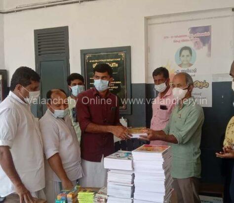 marakkara-congress-study-kit