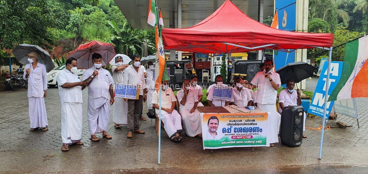 kalpakanchery=congress-signature-campaign
