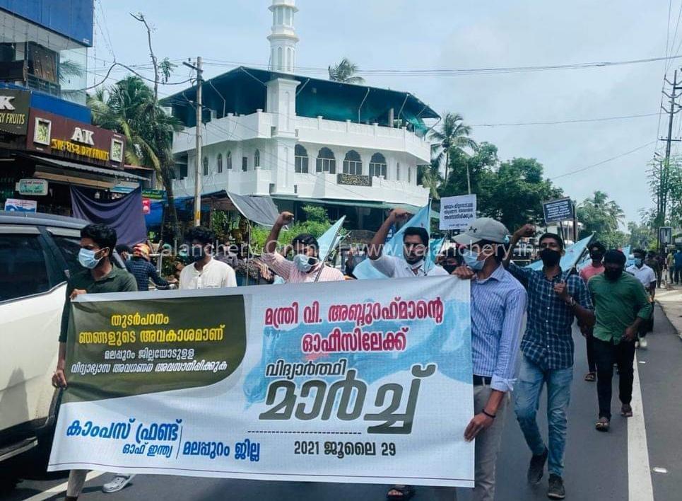 campus-front-march-v-abdurahman