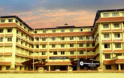 medical-college-manjeri