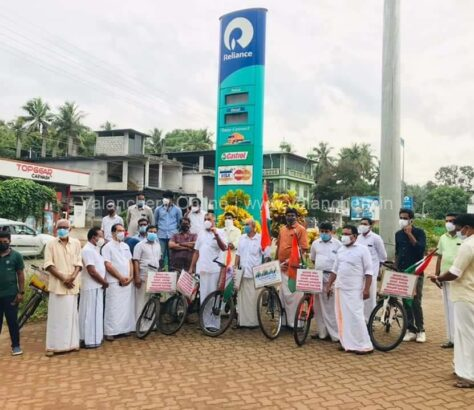 congress-fuel-price-hike-protest