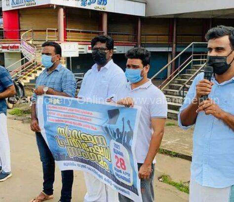 sachhar-valanchery-protest