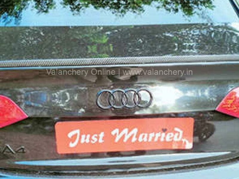 just-married-number-plate