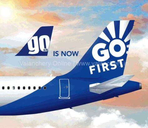 go-first