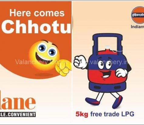 chottu-gas-supplyco