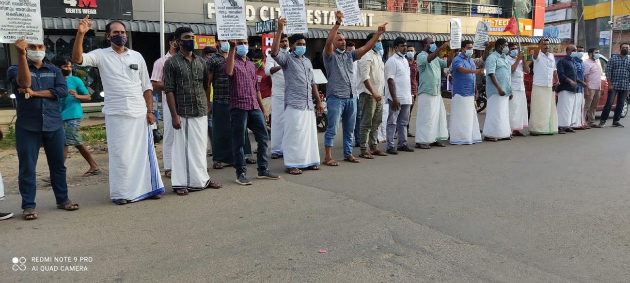 sdpi-kuttippuram-assam-protest