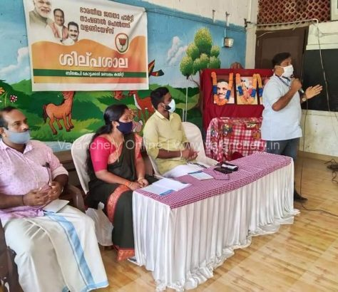 bjp-volunteer-camp-kuttippuram