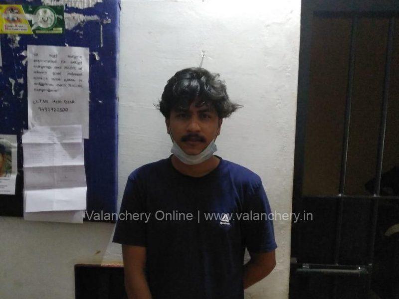kuttippuram-ganja-arrest