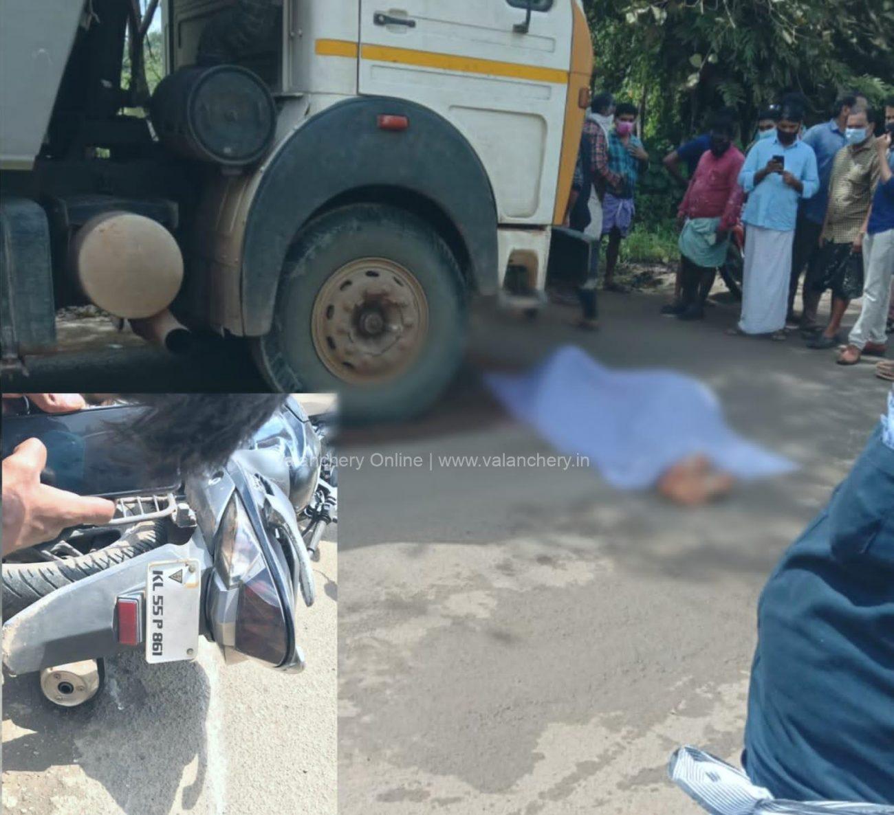 koppam-bike-accident